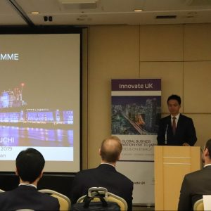 JEC co-hosts Innovate UK event in Tokyo